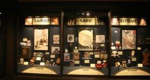 Bijutsu-kan Gallery no Disney Epcot Orlando 1