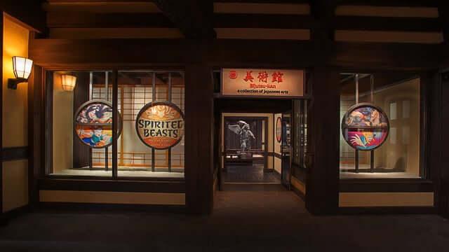 Bijutsu-kan Gallery no Disney Epcot Orlando