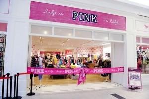 Lojas Victoria's Secret em Orlando