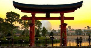 Pavilhão e área do Japão no Disney Epcot em Orlando